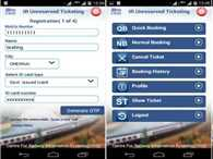 Railway minister Suresh Prabhu launch new mobile app for platform ticket