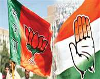 congress defeat in assembly election will play vital role in general election