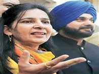 BJP trying to convince but Sidhu adamant on his stand