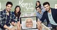 new poster of Kapoor and sons