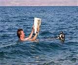एक समुद्र ऐसा जिसमें कभी कोई नही डूबता, आखिर क्या है कारण