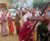 राजस्थान के कामां में लट्ठमार होली खेली गई