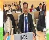 'भारत प्रशासित कश्मीर' शब्द के इस्तेमाल पर बिफरा भारत