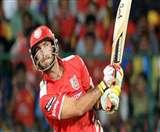 बदल गया कप्तान, IPL-10 में अब इनके हाथों होगी पंजाब टीम की कमान