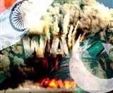 भारत-पाक तनाव से अमेरिका को परमाणु युद्ध का अंदेशा