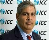 शशांक मनोहर ने बदला अपना फैसला, जून 2018 तक बने रहेंगे आइसीसी चेयरमैन
