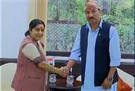 EAM Sushma Swaraj meets Nepal Deputy PM Kamal Thapa in Delhi