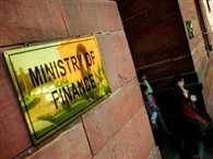 More transparency in banking transactions will strengthen KYC standard