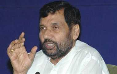 LJP to give 10 disimal land to Dalits and reservation in pvt. sector