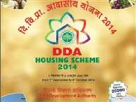DDA Housing Scheme: Draw of lots to be webcast live