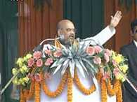 amit shah says no infiltration from bangaladesh when bjp comes in power