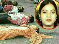 Know about Ishrat Jahan encounter case