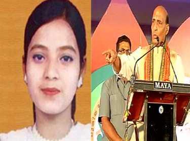 Home Minister ,Rajnath Singh ,Ishrat Jahan ,David Headley ,Ahmedabad,इशरत,मामले,गृहमंत्री,नेताओं,लांछन