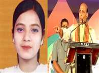 Home Minister says so many accusations were cast on our leaders for Ishrat Jahan encounter