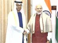 Four agreements have made between UAE and India says MEA