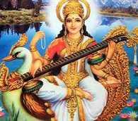 Sarvartha sidhi, amurat sidhi and sadhya yog in vasant panchmi