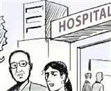 मरीज को ठिकाने लगाने वाले तीन जल्लाद डॉक्टर छः महीने के लिए सस्पेंड