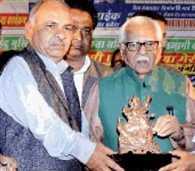 Quami Ekta award
