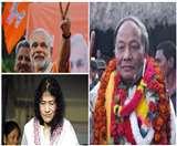 Manipur Election Results 2017: कांग्रेस ने 24 और भाजपा ने 20 जीतीं