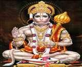 120 सालों के बाद खास संयोग के साथ मनाई जा रही है हनुमान जयंती