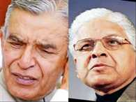 ashwani and bansal holds growth of indian economy