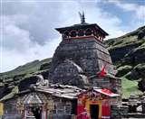 यहां है विश्व में भगवान शिव का सबसे ऊंचाई पर स्थित मंदिर