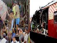 total recall of 2006 Mumbai serial train blast