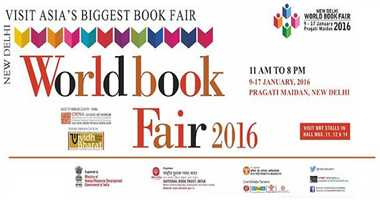 national book trusts special theme pavilion is attracting visitors in world book fair 2016