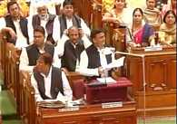 CM Akhilesh Yadav Present  Budget Of UP Today