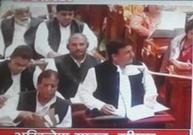 CM Akhilesh Yadav Present  Budget Of UP