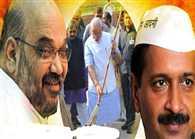 Modi, Amit Shah And Kejriwal In Varanasi On 22nd