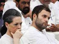 national herald case : hearing in supreme court on sonia-rahul Petition