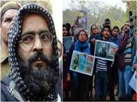 JNU Administration  afraid of controversy on the anniversary of Guru