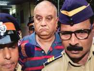 Court rejected Bail Application Of Peter Mukharjee in Sheena bora murder case