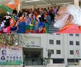 भाजपा मस्ती में, कांग्रेस में सन्नाटा, नोटबंदी बदली वोटबंदी में