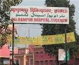 लखनऊ के बलरामपुर अस्पताल में डॉक्टर ने बुजुर्ग महिला को पीटा, हंगामा