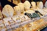 महंगा हुआ सोना, जानिए अब कितने का हुआ 10 ग्राम गोल्ड