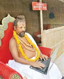 laptop baba