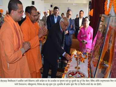 B.Ed Trainees celebrate Swami Vivekanand birthday