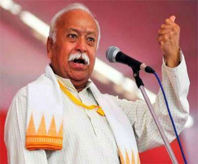 Kolkata HC grants permission to hold rally of Mohan Bhagwat