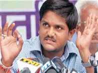 hardik patel said BJP has offered him 1200 crore for stop  the agitation