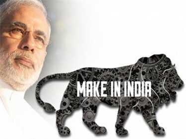 Make India ,Modi ,Make India Week ,Foreign Investors ,Narendra Modi,मेक,इंडिया वीक,कार्यक्रम,ऐसी,पीएम मोदी,सुरक्षा