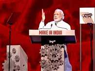 This century is Asias centurysaid PM Modi in MakeInIndia