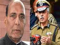 Bassi met the Home Minister in the case of JNU, professors met the VCFkk