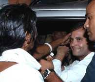 Rahul Gandhi Gave Blow To Congress, Yatra From Bhatta Parsaul Starts