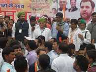 cong relly starts in bhatta against Land Acquisition Bill