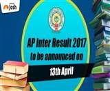 BIEAP Inter Results 2017: BIEAP और Manabadi पर घोषित हुए आंध्र प्रदेश इंटरमीडिएट के परिणाम