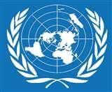 भारतीय ने जीता संयुक्त राष्ट्र चैलेंज में शीर्ष पुरस्कार