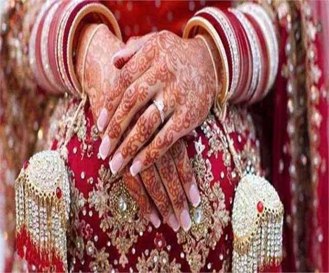 Marry Marriage Bride Bridegroom 9