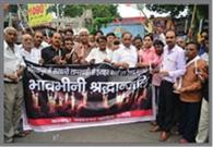 कांग्रेस ने दी गोरखपुर के मृतकों को श्रद्धांजलि